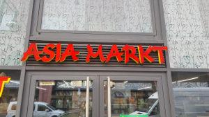 Groceries Asia Market